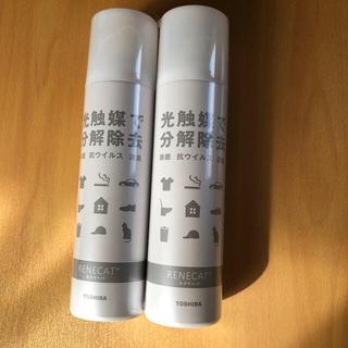 新品TOSHIBA 光触媒スプレー東芝 除菌消臭 2本セット(その他)
