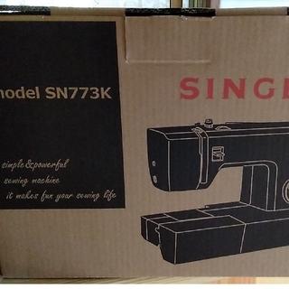シンガー電動ミシンSN773K