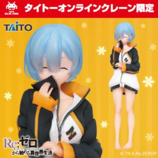 TAITO - タイトー限定 Re:ゼロから始める異世界生活 リゼロ レム ジャージver.