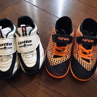 PUMA - 子供用ジュニアサッカーシューズ17cm18cm2足セットキッズ靴プーマロット