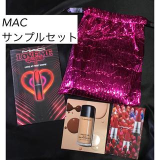 マック(MAC)のMAC サンプルセット 4点  ※印必読(サンプル/トライアルキット)