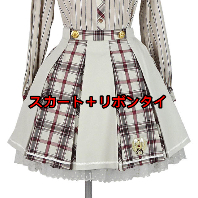 Angelic Pretty(アンジェリックプリティー)のangelic pretty bunny college campusアイボリ レディースのスカート(ひざ丈スカート)の商品写真