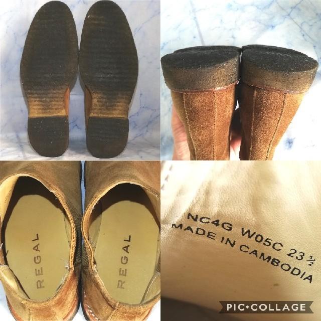 REGAL(リーガル)のREGAL リーガル スエード サイドゴアブーツ ブラウン 24.5㎝ レディースの靴/シューズ(ブーツ)の商品写真