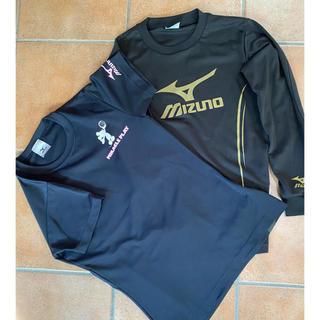 MIZUNO - MIZUNO /ディズニーバレーボールTシャツ(2枚セット)