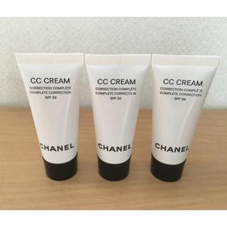シャネル(CHANEL)のchanel シャネル  CCクリーム 50(CCクリーム)