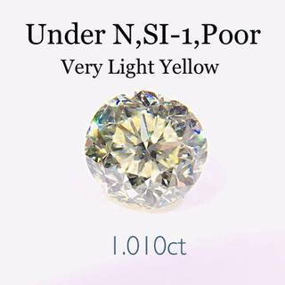 華やかな存在美…✨1.010ctダイヤモンド…✨イエローカラー(リング(指輪))