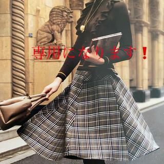 M'S GRACY - エムズグレイシー ❤️ スカート size 38