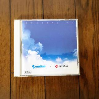 トリプルエー(AAA)の非売品 a-nation×NISSAY special CD(ポップス/ロック(邦楽))