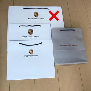 ポルシェ(Porsche)の【最安値】 ポルシェ ショップ袋 ラッピング(ショップ袋)