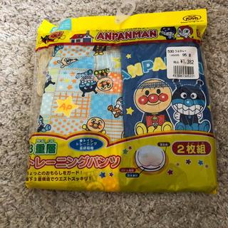 バンダイ(BANDAI)の新品 アンパンマン  トレーニングパンツ 2枚 95(トレーニングパンツ)