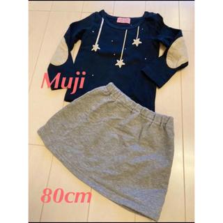 ムジルシリョウヒン(MUJI (無印良品))の無印良品 スカート 80cm Muji スカートのみ(スカート)