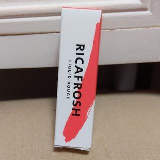 RICAFROSH リカフロッシュジューシーリブティント03 ミアローズ(口紅)