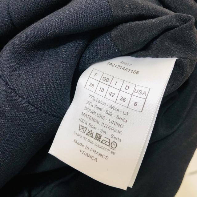 Christian Dior(クリスチャンディオール)の【芸能人多数着用】ディオール 定番 オフショルダージャケット メンズのトップス(Tシャツ/カットソー(半袖/袖なし))の商品写真
