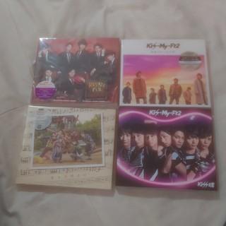 キスマイフットツー(Kis-My-Ft2)のキスマイCDまとめ売り(アイドルグッズ)