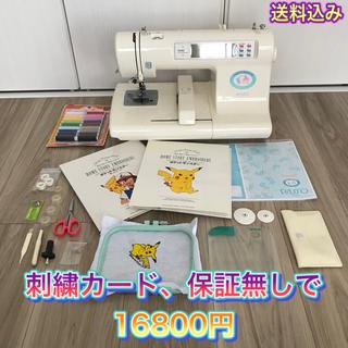 brother - ブラザー コンピュータ刺しゅう専用ミシン パッソ ZZ4-B212【整備済】