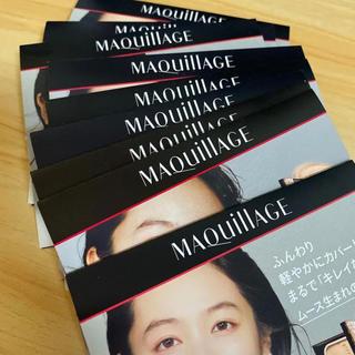 マキアージュ(MAQuillAGE)のマキアージュ  ファンデーション&下地 サンプル(サンプル/トライアルキット)