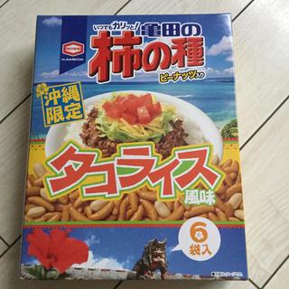 カメダセイカ(亀田製菓)の柿の種 沖縄限定タコライス(菓子/デザート)