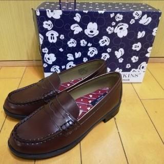 ホーキンス(HAWKINS)の新品♡HAWKINS prima ミッキーマウス♡ローファー 茶♡22.5cm(ローファー/革靴)