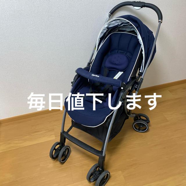 Aprica(アップリカ)のAprica アップリカ ラクーナソファクッション ベビーカー ネイビー 紺 キッズ/ベビー/マタニティの外出/移動用品(ベビーカー/バギー)の商品写真