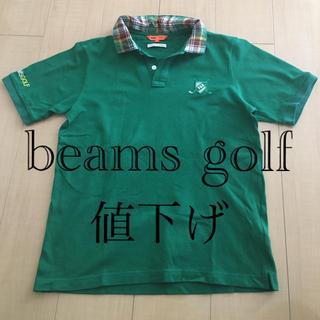 ビームス(BEAMS)のbeamsゴルフポロシャツ(ウエア)