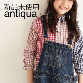 新品未使用 antiqua チェックシャツ