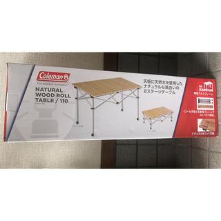 Coleman - 【廃盤品】コールマンナチュラルウッドロールテーブル 【プレミアム】