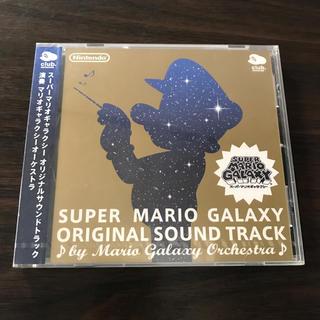 ニンテンドウ(任天堂)の未開封 スーパー マリオ ギャラクシー サントラ CD クラブニンテンドー(ゲーム音楽)