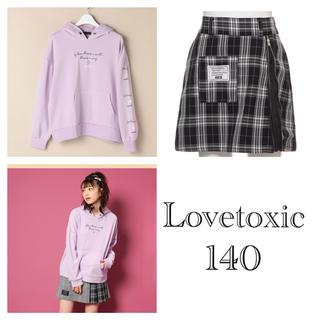 lovetoxic - 新品 ラブトキ コーディネートセット 140