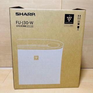 SHARP - 新品未使用SHARP FU-J30-W 空気清浄機