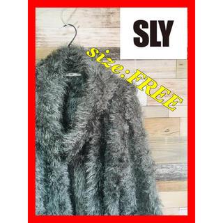 スライ(SLY)のSLY(スライ)ファーコート フリーサイズ 美品 大特価出品(毛皮/ファーコート)
