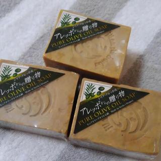 アレッポの石鹸 - オリーブオイル石鹸★アレッポからの贈り物