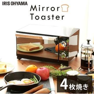 ★送料無料★ 多機能 オーブントースター 温度調節◎ トースト4枚 1300W(電子レンジ)