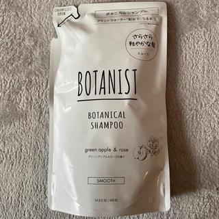 ボタニスト(BOTANIST)のボタニスト(シャンプー)