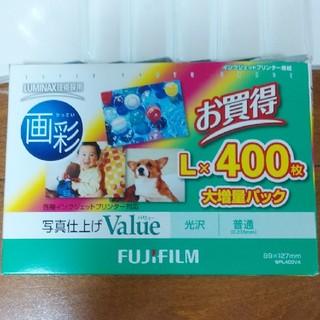 フジフイルム(富士フイルム)のFUJIFILM 写真用紙 光沢 Lサイズ(その他)