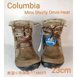 コロンビア(Columbia)のColumbia Minx Shorty コロンビア スノーブーツ 23cm(ブーツ)