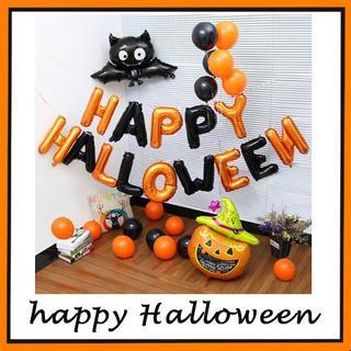 ハロウィン 風船 バルーン 飾り付け 仮装 子供 かぼちゃ コスプレ イベント(ウェルカムボード)