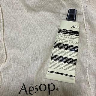 イソップ(Aesop)のAesop フェイシャルハイドレーティングクリーム(化粧下地)