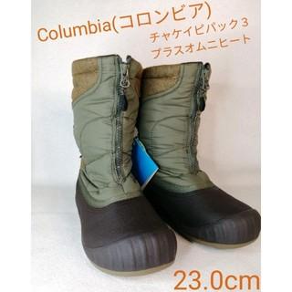 コロンビア(Columbia)の新品 Columbia (コロンビア)  チャケイピパック3プラスオムニヒート(ブーツ)