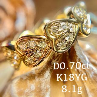 D0.70ct高品質ハートモチーフフルエタニティダイヤモンドリング K18YG(リング(指輪))
