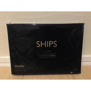 シップス(SHIPS)のモノマスター2020年9月号付録 SHIPSカードホルダー付き財布(折り財布)
