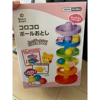 ニシマツヤ(西松屋)のコロコロボール落とし 子供 おもちゃ(知育玩具)