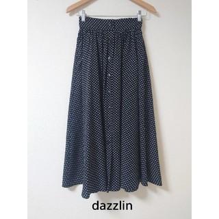 ダズリン(dazzlin)のタグ付き新品! [Ray3月号掲載]フロントボタンマキシスカート 7,590円(ロングスカート)