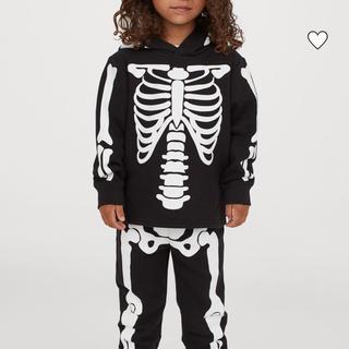 エイチアンドエム(H&M)のハロウィン Halloween コスプレ セットアップ 子供服(衣装)