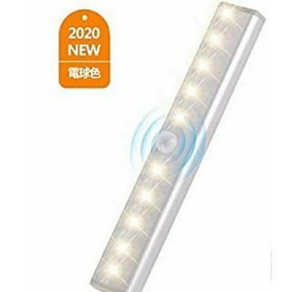 格安1個⭐センサー付きライト☆LEDテープ取り付け式 省エネ LEDライト