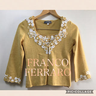 FRANCO FERRARO - 美品 フランコフェラーロ アンサンブル 2 M かぎ針編み 黄色 ツインニット