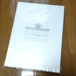 アイリスオーヤマ(アイリスオーヤマ)のラミネートフィルム A4サイズ 50枚セット(オフィス用品一般)