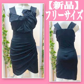 デイジーストア(dazzy store)のG胸元リボンが素敵な黒のミニキャバドレス♪フリーサイズブラックシンプルパーティ(ナイトドレス)