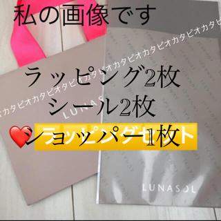 LUNASOL - ルナソル   ラッピング ショップ袋 ショッパー プレゼント包装