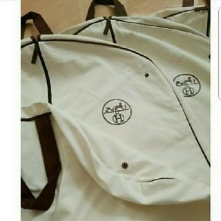 エルメス(Hermes)のエルメス ガーメントバッグ 新品3枚セット(トラベルバッグ/スーツケース)