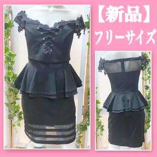 デイジーストア(dazzy store)の【こちらは専用です】ミニキャバドレス♪フリーサイズブラックシンプルパーティ(ナイトドレス)